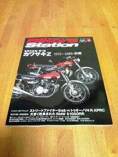 20120726_z.JPG